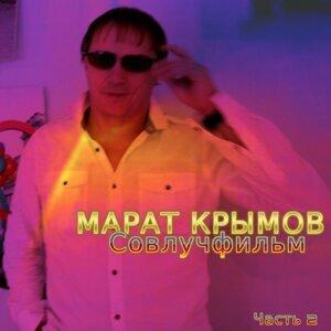 Marat Krymov 歌手頭像