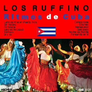 Los Rufino 歌手頭像