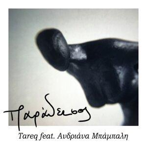 Tareq 歌手頭像