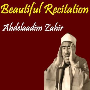 Abdelaadim Zahir 歌手頭像