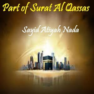 Sayid Atiyah Nada 歌手頭像