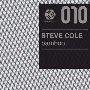 Steve Cole (史提夫柯爾)