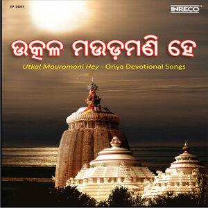 Balkrishna Das 歌手頭像