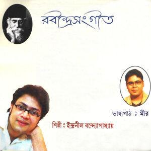 Indranil Bandyopadhyay 歌手頭像