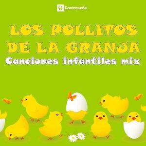 Los Pollitos de la Granja 歌手頭像