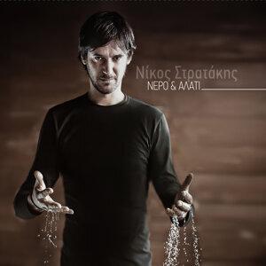 Nikos Stratakis 歌手頭像