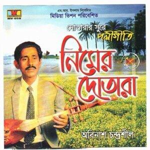 Obinash Chondroshil 歌手頭像