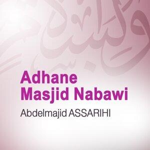 Abdelmajid Assarihi 歌手頭像
