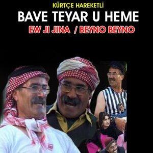 Bave Teyar u Heme 歌手頭像