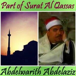 Abdelwarith Abdelaziz 歌手頭像