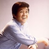 Kyu Sakamoto (坂本 九)