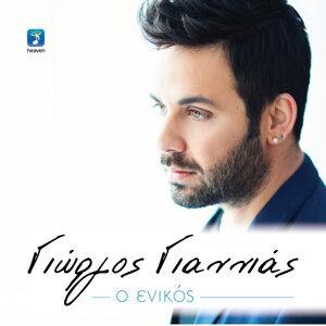 Giorgos Giannias 歌手頭像