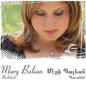 Mary Balian 歌手頭像