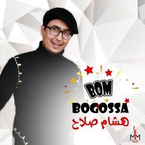 Hicham Salah 歌手頭像