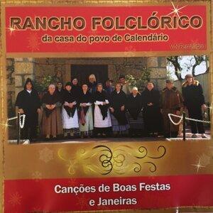 Rancho Folclórico Casa do Povo de Calendário 歌手頭像