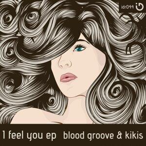 Blood Groove, kikis