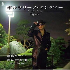 五十嵐喜芳 (Kiyoshi Igarashi) 歌手頭像