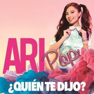 AriPop 歌手頭像