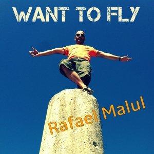 Rafael Malul 歌手頭像