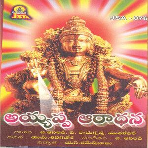 V. Ramakrishna, G. Anand, Muralidhar 歌手頭像