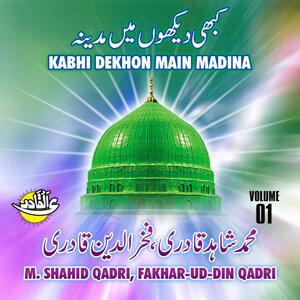 M. Shahid Qadri, Fakhar-Ud-Din Qadri 歌手頭像