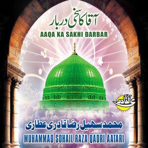 Muhammad Sohail Raza Qadri Aatari 歌手頭像