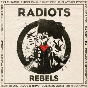 RADIOTS 歌手頭像