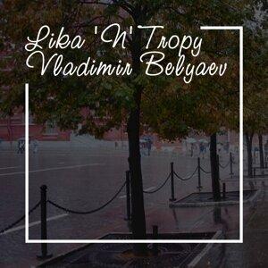 Vladimir Belyaev 歌手頭像