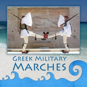 Greek Military Band 歌手頭像