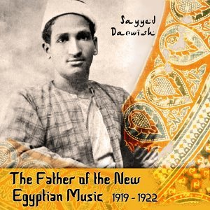 Sayyed Darwish 歌手頭像
