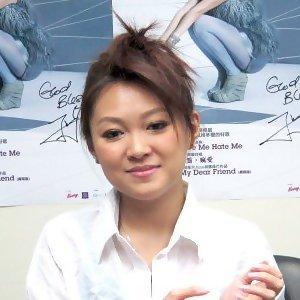 鄧芷茵 (June Tang) 歌手頭像