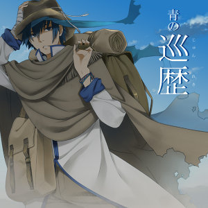 F.Koshiba(わんだらP) (F.Koshiba(WandaraP)) 歌手頭像