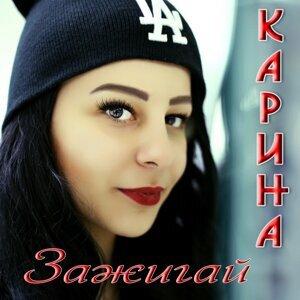 Карина 歌手頭像