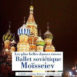 Ballet soviétique Moïsseiev 歌手頭像