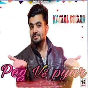 Kamal Dildar 歌手頭像