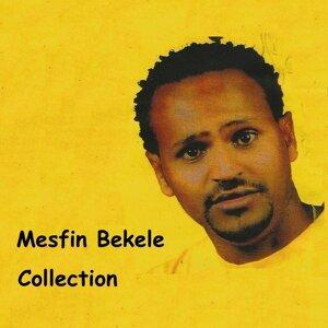 Mesfin Bekele 歌手頭像