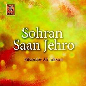 Sikander Ali Jalbani 歌手頭像