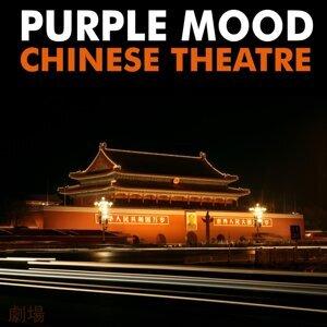 Purple Mood 歌手頭像