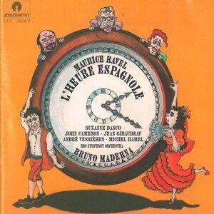 BBC Symphony Orchestra, Bruno Maderna 歌手頭像
