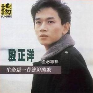 Johnny Yin (殷正洋) アーティスト写真