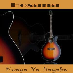 Kwaya Ya Hayaka 歌手頭像