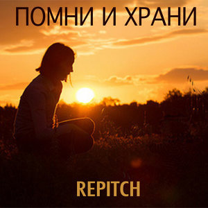 Repitch 歌手頭像