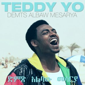 Teddy Yo 歌手頭像