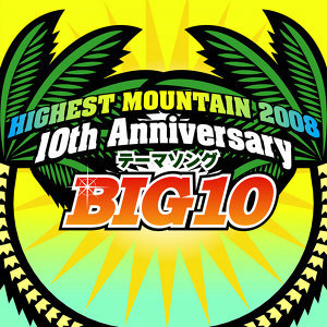 HOME GROWN feat. BIG 10 (HOME GROWN feat. BIG 10) 歌手頭像