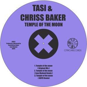 Tasi & Chriss Baker, Ivan Medved, Hoph 歌手頭像