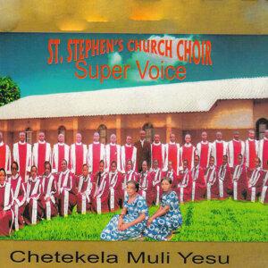 St. Stephen Church Choir Super Voice 歌手頭像