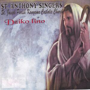 St Anthony Singers St Joseph Parish Kanyama Catholic Church 歌手頭像
