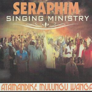 Serephim Singing Minisrty 歌手頭像