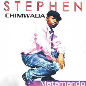 Stephen Chimwada 歌手頭像