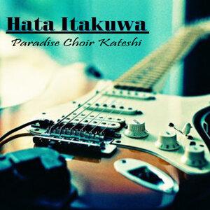 Paradise Choir Kateshi 歌手頭像